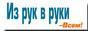 Полный спектр клининговых услуг Ростов-на-Дону