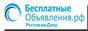 Клининг, уборка г.Ростов-на-Дону